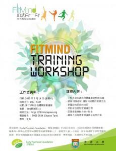 FITMIND Training Workshop