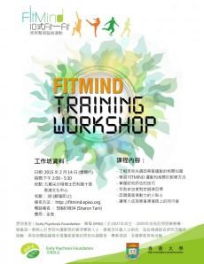 FITMIND Training Workshop (2)